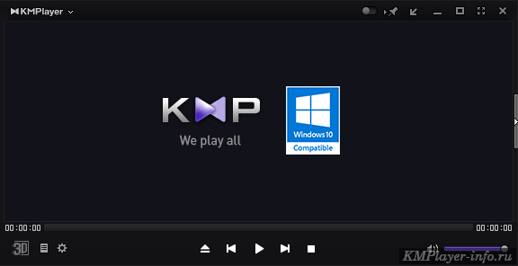 kmplayer free download for windows 10 64 bit